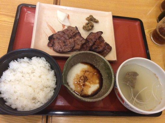 Natori, Japon : photo0.jpg