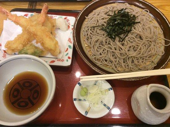 Natori, Japon : photo1.jpg