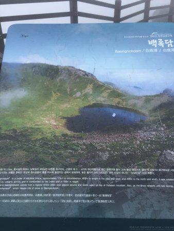 Hallasan National Park: photo5.jpg