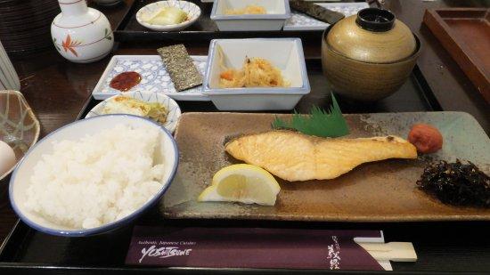 Yoshitsune Restaurant Photo