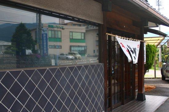 Okaya, Ιαπωνία: 店舗外観