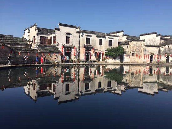 Yi County, Chine : photo0.jpg
