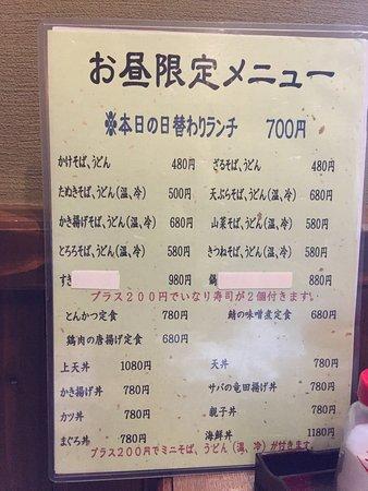 Fuchu, Japonya: photo0.jpg