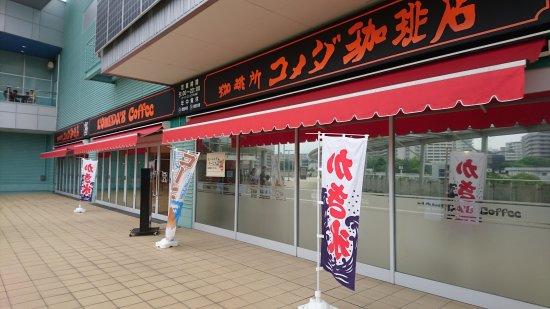 Itami, Giappone: DSC_6461_large.jpg