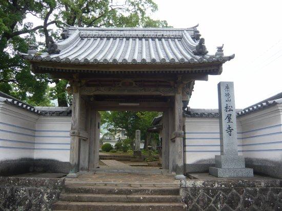 Shookuji Temple