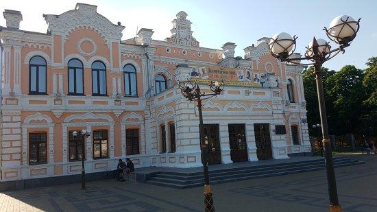 Hoteles en Pryluky
