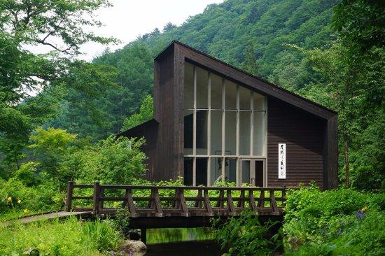Oze Literary Art Museum Shikyokan