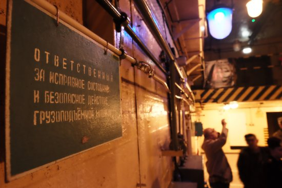 Bialogard, Poland: Wnętrze bunkra