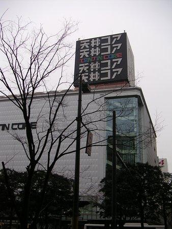 Tenjin Core