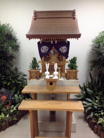 Haneda Airport Shrine: 神聖な場所