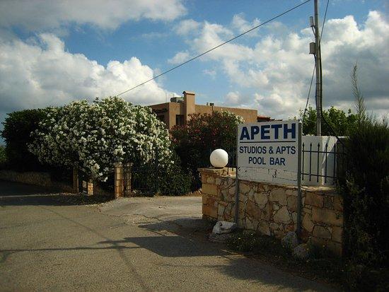 Areti Aparthotel : L'entrée