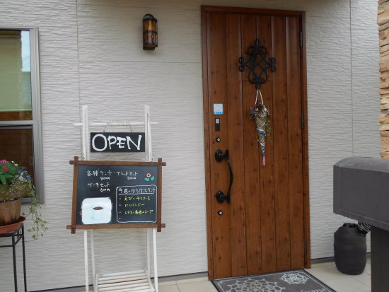 Kashiba, Japon : 店舗玄関