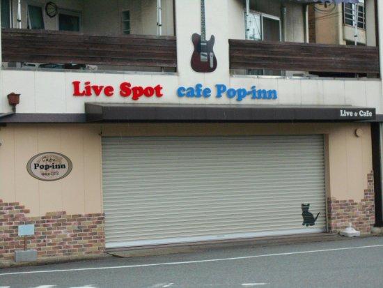 Kashiba, Japon : チャッターの下りた店舗