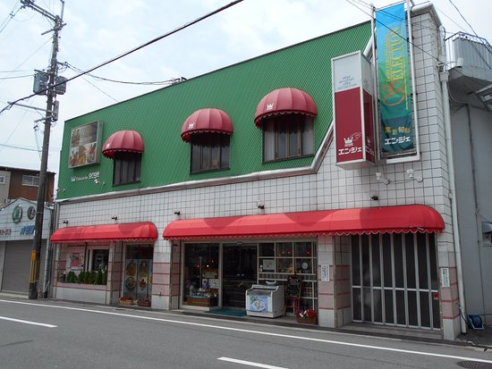 Yamatotakada, Japan: 店舗外観