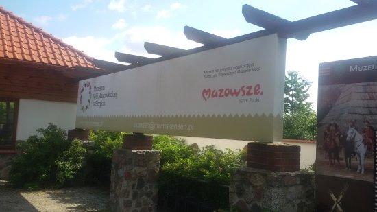 Muzeum Wsi Mazowieckiej: Przed wejściem