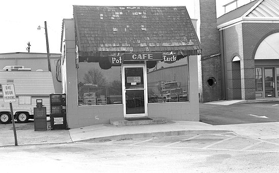 Monroe, GA: Banana pudding, chicken pot pie, the old building