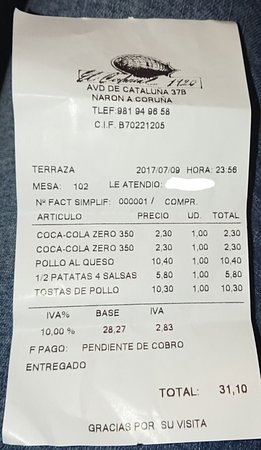 Naron, สเปน: _20170710_000715_large.jpg