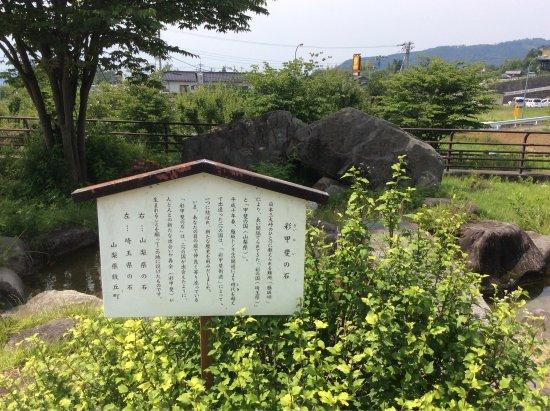 Michi-no-Eki Hanakage no Go Makioka