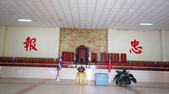 Doi Mae Salong: 文史館裏的忠烈祠