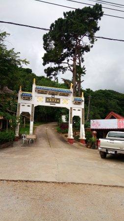 Doi Mae Salong: 段將軍陵墓