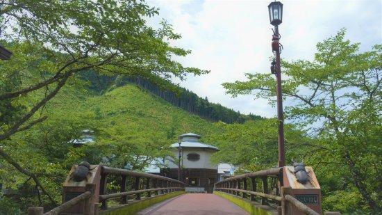 Naokawa Ikoi no Mori Park