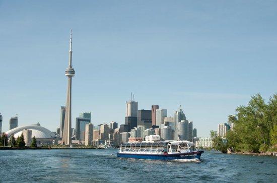 1-timers Toronto Harbor Tour med...
