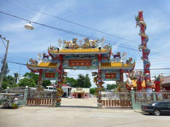 Lop Buri, Tailândia: Chinese temple