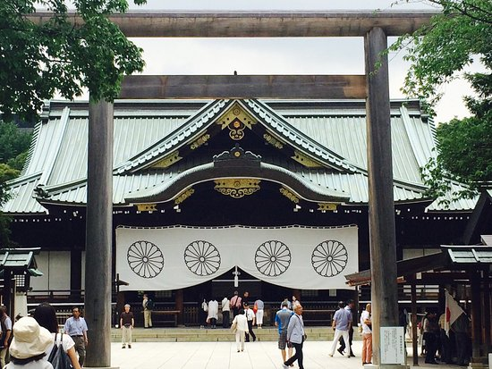 ‪Yasukuni Shrine‬