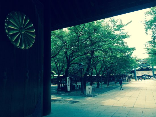 Kuil Yasukuni: 靖国神社