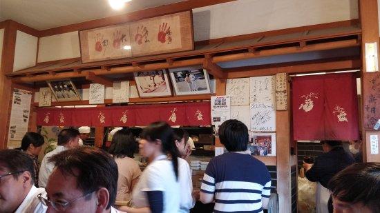 Endo Sushi Chuo Ichiba Photo