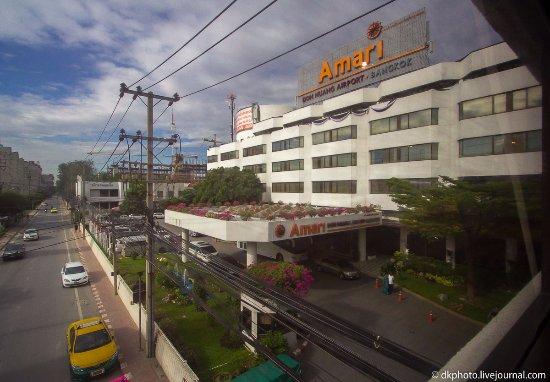 Amari Don Muang Airport Bangkok Photo