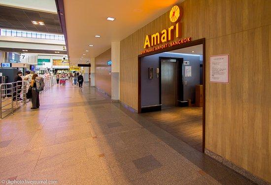 Amari Don Muang Airport Bangkok : Выход в первый терминал аэропорта Дон-Муанг