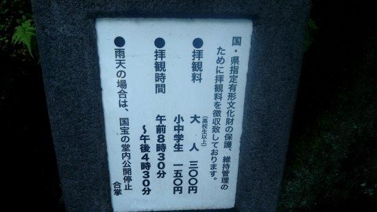 Bungotakada, Japan: 20170708_111225437_large.jpg