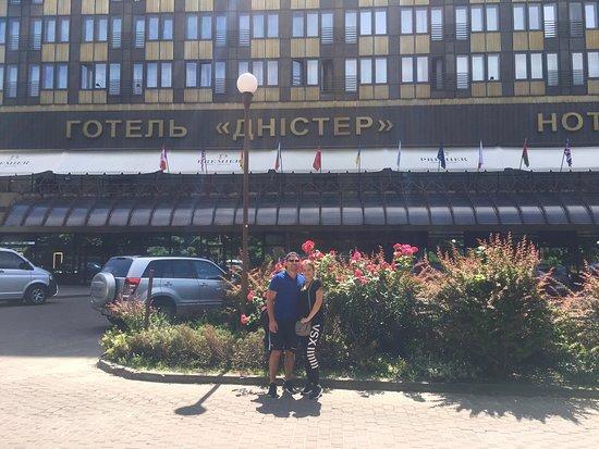 Premier Hotel Dnister: photo0.jpg