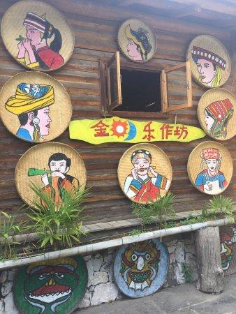 Yunnan Nationalities VillageBenzilam: Things to see at Yunnan Nationalities Village in Kunming