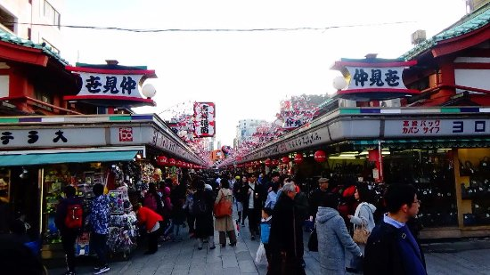Asakusa (Taito, Japan): from US$41 - Top Tips Before You Go - TripAdvisor