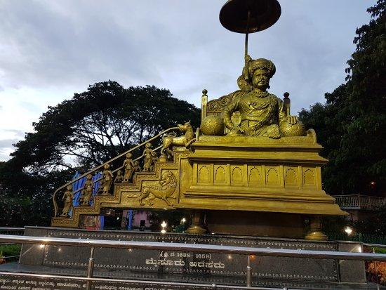 Ranadheera Kanteerava Park