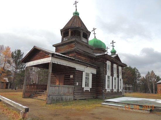 Foto de Irkutsk Oblast