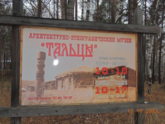 Taltsy Museum Photo