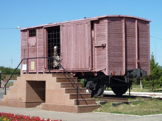 Malinovka, كازاخستان: wagon