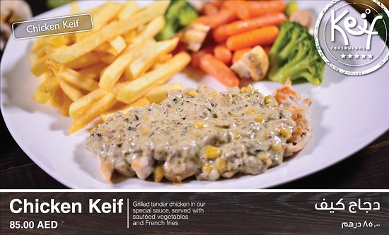 chicken keif picture of keif restaurant dubai tripadvisor