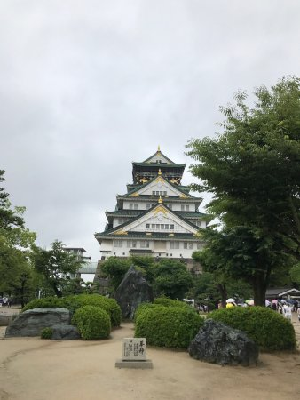 osaka castle is really cool can you c it have 7 floors i was
