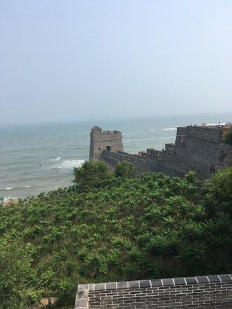Hoteles en Qinhuangdao