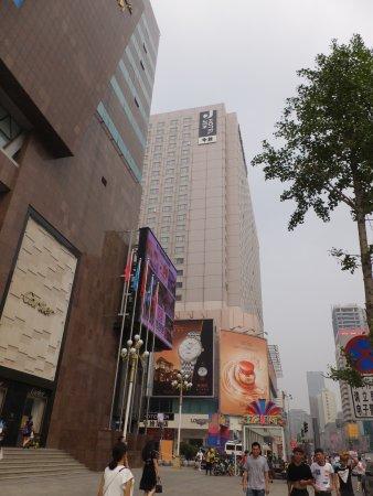 Hotel Jen Shenyang by Shangri-La Photo
