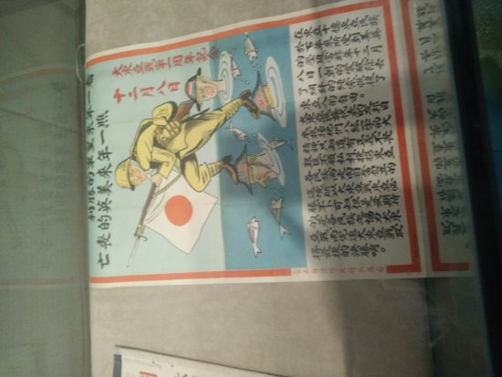 Puppet Emperor's Palace (Wei Huang Gong): Historical propaganda