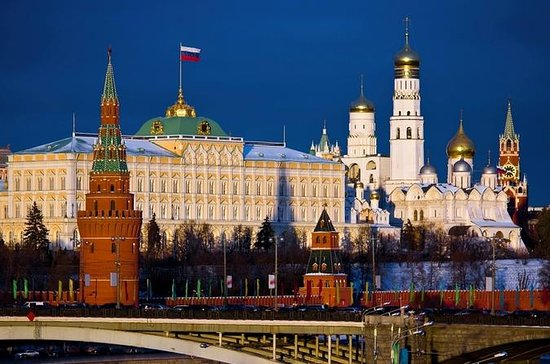 Private Tour of the Moscow Kremlin...