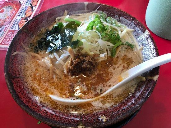 Oyama, Japan: photo0.jpg