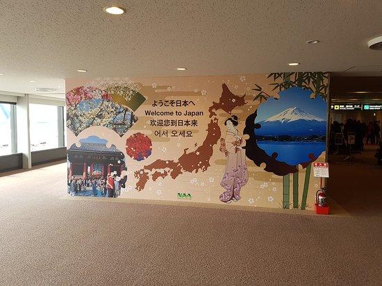 JAL Safety Promotion Center