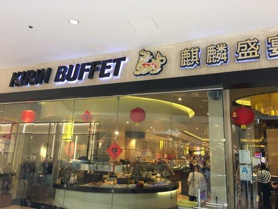 Kirin Buffet Westfield Santa Anita Shopping Mall Arcadia