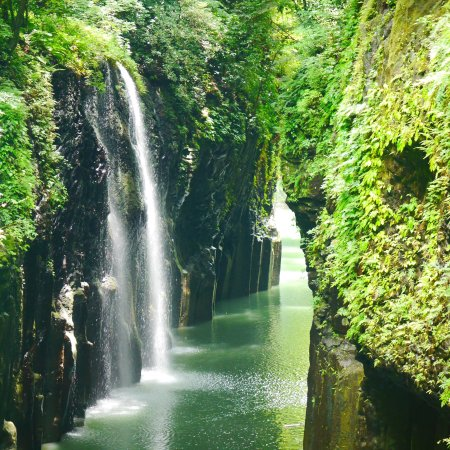 Takachiho-cho, Japan: photo0.jpg